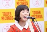 タワーレコード渋谷店1Fでソロデビュー曲を披露した大原櫻子