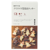 無印良品 クリスマス限定商品「自分でつくるクリスマス型抜きクッキー」(税込780円)