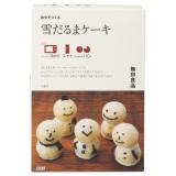 無印良品 クリスマス限定商品「自分でつくる雪だるまケーキ」(税込780円)