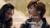 "Samantha Tiara & Samantha Thavasa ""サマンサティラジュエリー""TVCM「すべての恋に、メリークリスマス」編"