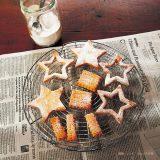 栗原はるみさん生活雑貨ブランド「share with Kurihara harumi」 クリスマスにおすすめのレシピ『オーナメントクッキー』