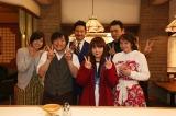 関西テレビ・フジテレビ系ドラマ『素敵な選TAXI』にシンガー・ソングライターのaikoがゲスト出演(C)関西テレビ