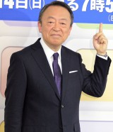 『TXN衆院選SP池上彰の総選挙ライブ』の意気込みを語る池上彰 (C)ORICON NewS inc.