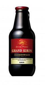 全国のセブン-イレブンで先行発売された『グランドキリン ビタースウィート』