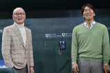 (左から)長嶋茂雄終身名誉監督、松井秀喜 (C)TBS