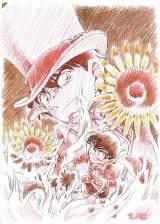 劇場版最新作『名探偵コナン 業火の向日葵』は4月18日公開 (C)2015 青山剛昌/名探偵コナン製作委員会