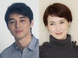 初舞台に挑む東出昌大(左)と共演の安田成美