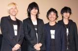 BUMP OF CHICKEN(左から)直井由文、藤原基央、升秀夫、増川弘明 (C)ORICON NewS inc.