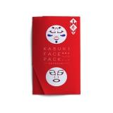 歌舞伎フェイスパックの第二弾「歌舞伎フェイスパック〜寿〜」 パッケージには熨斗(のし)のデザイン