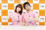 文化放送の人気番組『A&G超RADIO SHOW〜アニスパ!〜』が来年3月末で終了。写真はパーソナリティの(左から)浅野真澄、鷲崎健
