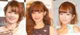 中澤裕子(左)の第2子妊娠を祝福した高橋愛(中央)と辻希美(右) (C)ORICON NewS inc.