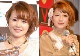 第2子妊娠を発表した中澤裕子(左)と祝福した矢口真里 (C)ORICON NewS inc.