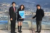 稲佐山展望台で行われた認定セレモニーに出席した田上富久長崎市長、本田翼、三木孝浩監督(左から)