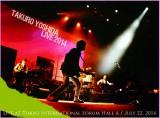 ライブBlu-ray Disc『吉田拓郎 LIVE 2014』