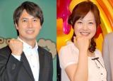 『好きなアナウンサーランキング』で首位を獲得した(左から)桝太一アナ、水卜麻美 アナ (C)ORICON NewS inc.
