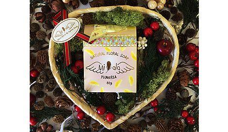 自然派化粧品ブランド「Miala(ミアラ)」の『Xmas限定ギフトセット』(税込2592円)が登場