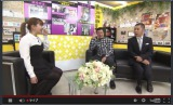 矢口真里(左)が山本圭一さんと再会していたという話題に苦笑いの加藤浩次(中央)