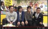 (左から)鬼ヶ島のアイアム野田・おおかわら・和田貴志、岡村隆史