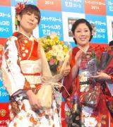 和装姿を初披露した日本エレキテル連合(左から)橋本小雪、中野聡子 (C)ORICON NewS inc.