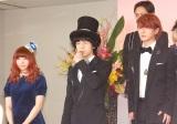 『第56回 輝く!日本レコード大賞』記者会見に出席したきゃりーぱみゅぱみゅ(左)とSEKAI NO OWARI・Fukase(右) (C)ORICON NewS inc.