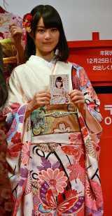 『2015年用年賀状 引受開始セレモニー』に出席した乃木坂46・生田絵梨花 (C)ORICON NewS inc.