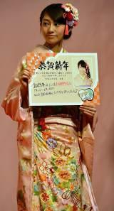 『2015年用年賀状 引受開始セレモニー』に出席した乃木坂46・桜井玲香 (C)ORICON NewS inc.