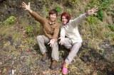 織田信成とLiLiCoが親友だったなんて! 2泊3日のサバイバル生活の模様は12月18日、テレビ朝日系『いきなり!黄金伝説。』2時間スペシャルで放送(C)テレビ朝日