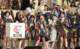 『第4回 AKB48紅白対抗歌合戦』は白組優勝で幕!(撮影:鈴木かずなり)