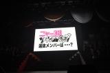 島崎遥香ら7人が「ニャーKB」を結成!