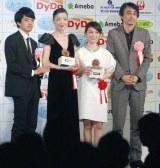 『第39回 報知映画賞』表彰式に出席した(左から)池松壮亮、宮沢りえ、大島優子、吉田大八監督 (C)ORICON NewS inc.