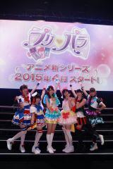 テレビアニメ『プリパラ』、2015年4月より新シリーズ放送決定(C)T-ARTS / syn Sophia / テレビ東京 / PP製作委員会