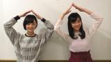 番組MC・梅澤亜紀(左)と一緒にニョッキポーズする鈴木裕乃(右) (C)ORICON NewS inc.
