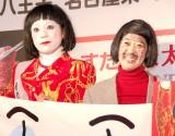 『日本すたみな連合』急発進!!記者発表会に出席した日本エレキテル連合(左から)橋本小雪、中野聡子 (C)ORICON NewS inc.