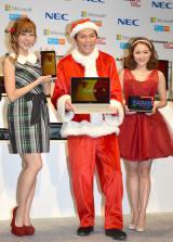 (左から)菊地亜美、岡田圭右、chay (C)ORICON NewS inc.
