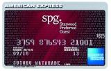 スターウッドホテル&リゾートワールドワイドと、アメリカン・エキスプレスが手を組んだ『スターウッド プリファード ゲスト アメリカン・エキスプレス・カード』