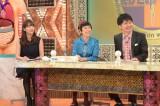進行役の久本雅美(中央)とオードリー若林(右)、吉田明世アナウンサー(左)(C)TBS