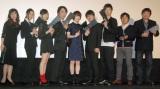 舞台あいさつには、花澤香菜らメインキャストと監督がズラリ (C)ORICON NewS inc.