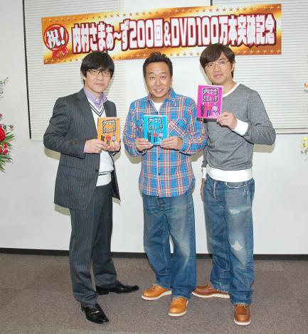 ネット配信番組『内村さまぁ~ず』で共演する(左から