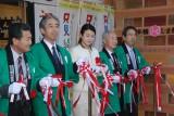 東京・日本橋で開催の「只見線応援フェア」テープカットの様子