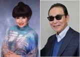 黒柳徹子とタモリがそろって『第65回NHK紅白歌合戦』のゲスト審査員に決定