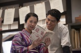 (左から)吉高由里子、鈴木亮平(C)NHK