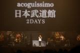 『acoguissimo』日本武道館2DAYSを発表 photo by 佐藤薫
