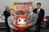 2014年の『年間平均視聴率』で三冠王を獲得した日本テレビ