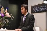 1月16日スタートのTBS系ドラマ『ウロボロス〜この愛こそ、正義。』第2話にゲスト出演する尾上松也(C)TBS