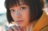 1月7日に第93回全国高校サッカー選手権大会応援歌の「瞳」を発売する大原櫻子