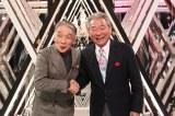 1月3日深夜放送、フジテレビ『中居のかけ算』で日本を代表する司会者3人、中居正広×みのもんた×堺正章による初トークが実現