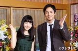 神田沙也加がバラエティー番組の初MCに挑戦。フジテレビ『ジャパンメイドで世界を旅できるか!?』1月4日放送