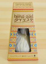 タイ伝統の本格ハーブで蒸しマッサージ『ハーブボール タイエステL』(オープン価格/紀陽除虫菊)パッケージ
