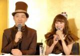 【2月14日】ピン芸人のあべこうじとタレントの高橋愛が、バレンタインデーであるこの日、婚姻届を提出。神奈川県・横浜マリンタワーで結婚記者会見を開催。高橋が所属していたモーニング娘。の代表曲「ハッピーサマーウェディング」をBGMに、バレンタインデーに合わせたチョコ色のドレスとタキシードで入場するなど、賑やかな会見に… (C)ORICON NewS inc.