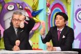大竹まことと坂上忍(C)TBS